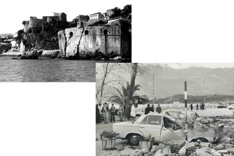 старые фото землетрясений