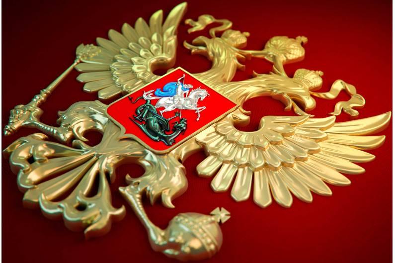 Герб не только Черногории, но и России