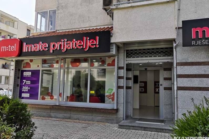 магазин сотовой связи